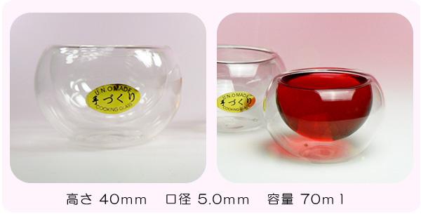 二層グラス詳細