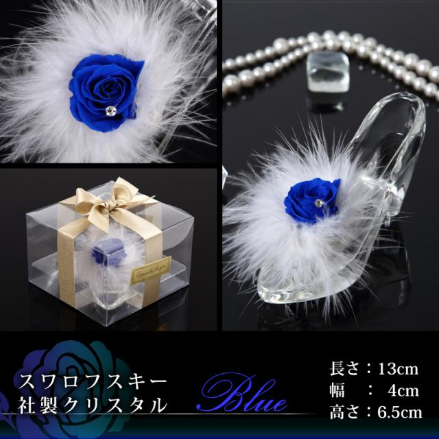 カラーバリエーション:ブルー