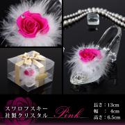カラーバリエーション:ピンク