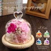 ガラスポットに入った3輪のお花 選べる5カラー_メイン画像